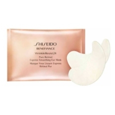 Shiseido Benefiance Wrinkle Resist 24 Express Smoothing Eye Mask 12 Uds