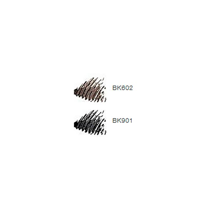 Shiseido Full Lash Volume Máscara