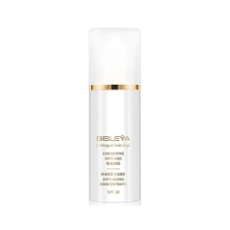 Sisley Sisleya L´Integral Soin Des Mains Global Anti-Age 75 Ml